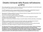 obiettivi dichiarati della russia nell adesione al wto