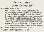 pergamum compromise1