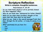 scripture reflection write in complete thoughtful sentences