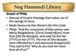 nag hammadi library3