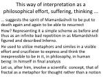 this way of interpretation as a philosophical effort suffering thinking
