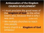 ambassadors of the kingdom church development