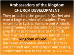 ambassadors of the kingdom church development1