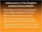 ambassadors of the kingdom church development2