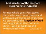 ambassadors of the kingdom church development3