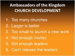 ambassadors of the kingdom church development4