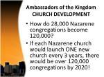 ambassadors of the kingdom church development7