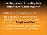 ambassadors of the kingdom intentional discipleship3