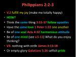 philippians 2 2 3