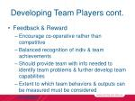 developing team players cont1