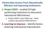 partnership lessons from educationally effective and improving institutions