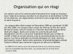 organisation qui on r agi