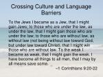 crossing culture and language barriers