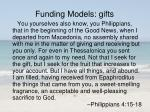 funding models gifts