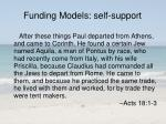 funding models self support