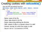 creating cookies with setcookie