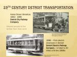 19 th century detroit transportation