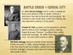 battle creek cereal city