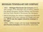 michigan peninsular car company