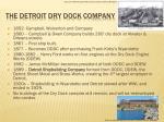 the detroit dry dock company