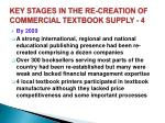 key stages in the re creation of commercial textbook supply 4