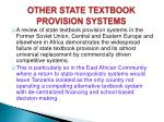 other state textbook provision systems
