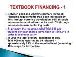 textbook financing 1