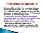 textbook financing 2