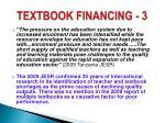 textbook financing 3
