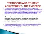 textbooks and student achievement the evidence