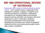 wb 1988 operational review of textbooks