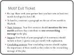 motif exit ticket