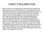 christ s resurrection