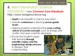 6 next generation science standards new common core standards http www nextgenscience org