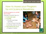 how to assess your program for 4 h science readiness