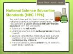 national science education standards nrc 1996