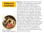 zephyrus in greek myth
