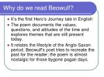 why do we read beowulf