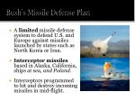 bush s missile defense plan