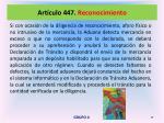 art culo 447 reconocimiento1