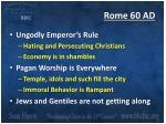 rome 60 ad