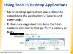 using tools in desktop applications