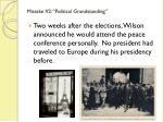mistake 2 political grandstanding