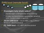 san boot remote boot