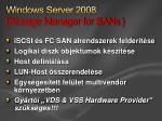 windows server 2008 storage manager for sans