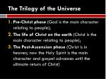 the trilogy of the universe
