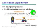 authorization logic review2