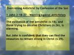 overcoming antichrist by confession of the son1