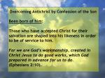 overcoming antichrist by confession of the son102