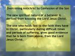 overcoming antichrist by confession of the son104